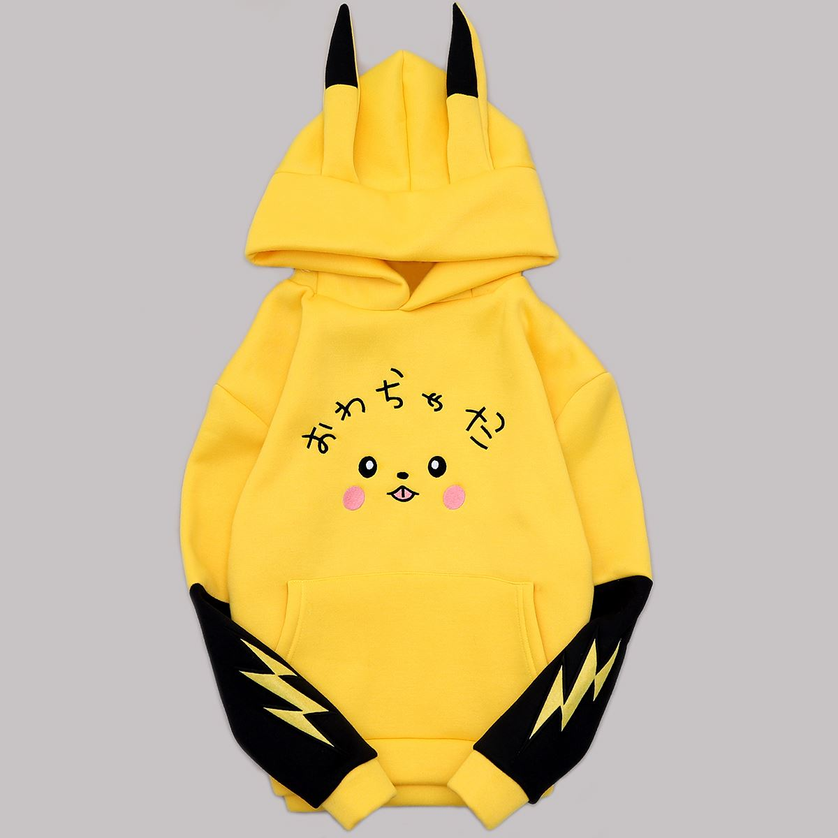 Sarı Pikachu Sweat SWT400