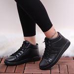 Siyah Şeritli Spor Ayakkabı AYK149