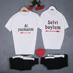 Sevgili Kombini Eşofman Takımı SVG237